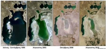 Η σταδιακή συρρίκνωση της λίμνης Αράλης